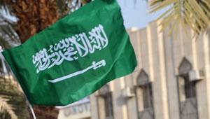 Saudi_Arabia_Flage.jpg