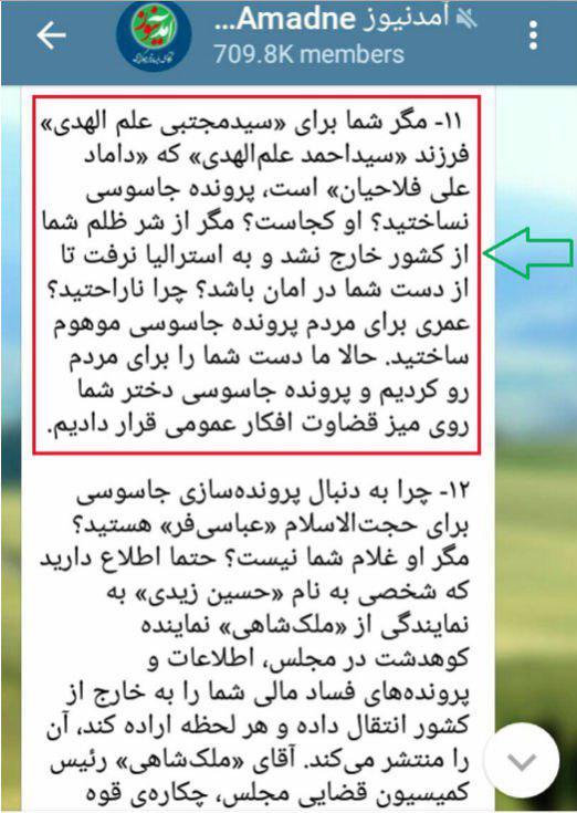 amadIMJMASH15.jpg