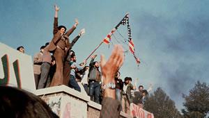 US_Embassy_Tehran.jpg