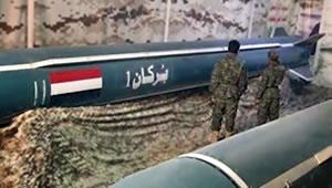Yemen_Moushak.jpg