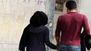 iranian_young_couple_111217.jpg