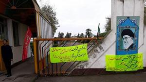 workers-Iran-pouplin22.jpg