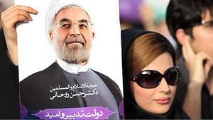 Rouhani_fans.jpg