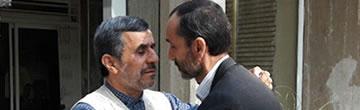 baghaei_Ahmadinejad_360X110.jpg