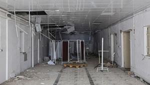 zelezeleh_sarepol_Zahab_Hospital.jpg