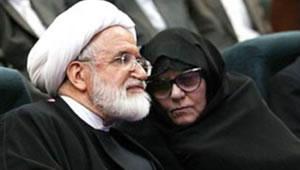 Fatemeh_Karoubi_Mehdi_Karoubi.jpg