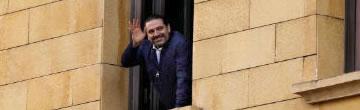 Hariri_360X110_ByeBye.jpg