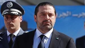 saad_Hariri.jpg