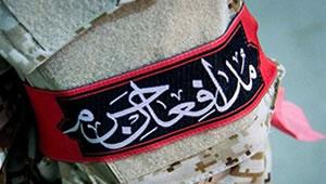 Modafean_Haram.jpg