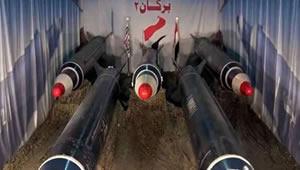 missle-Iran-yemen2.jpg