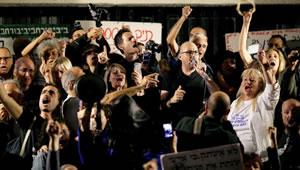 Israel_Corruption.jpg