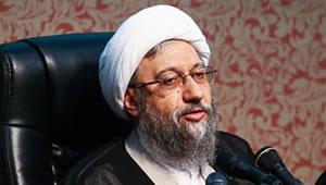 Sadegh_Larijani.jpg