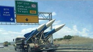 israelSyria_12012017.jpg