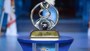 afc-champions-league.jpg