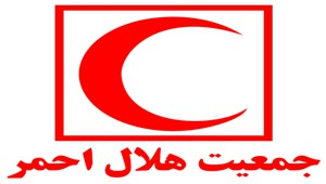 halalAhmar_12012017.jpg