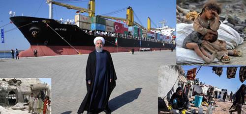 Chabahar_Rouhani.jpg