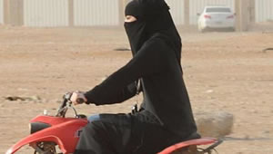 Saudi_zan.jpg