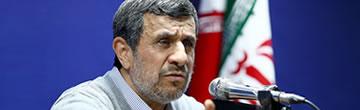 Ahmadinejad_360X110.jpg
