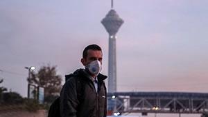 Tehran_Environement_Aloudegi_Hava.jpg