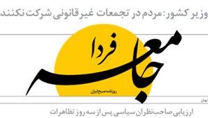 jamehFarda_123017.jpg