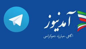 amadNews_010518.jpg
