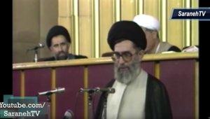 khameneiRahbari_010818.jpg