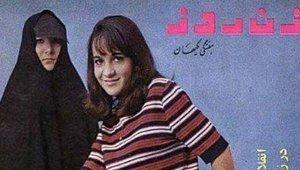 kashfhijab_010918.jpg