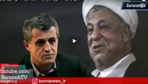 yasserHashemi_010918.jpg