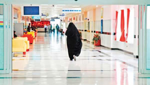 Hospital_Iran.jpg