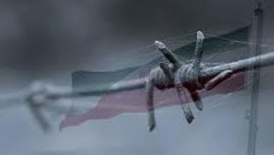 Human_Rights_Iran.jpg