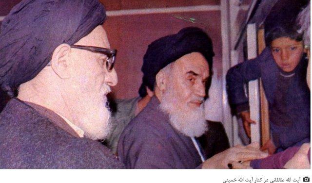 TaleghaniAghazadeh1.jpg