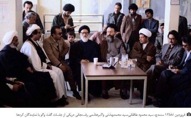 TaleghaniAghazadeh2.jpg