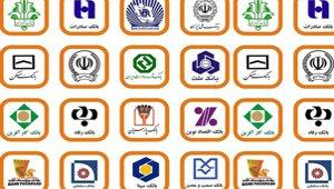 bankaccounts_012018.jpg