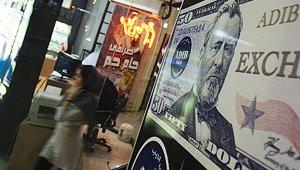 economicwows_012018.jpg