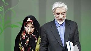 Mousavi_Rahnavard.jpg