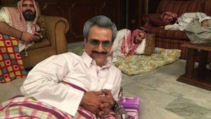 saudiFreed_012718.jpg