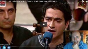 shajarian_012918.jpg