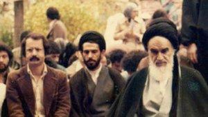 khomeini_020218.jpg