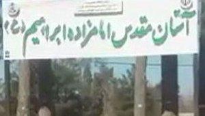 imamzadeh_020518.jpg