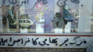 bahaii_021118.jpg
