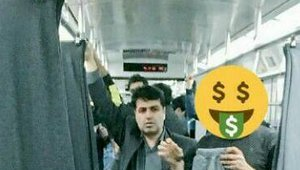 metro_022118.jpg