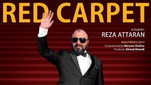 redcarpet_022118.jpg