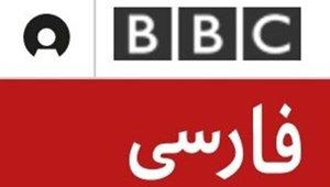 BBC_022418.jpg