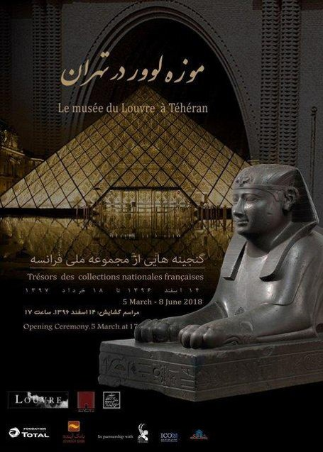 d9f2f26fa8084 Gooya News  February 2018 Archives