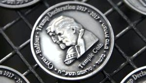 israelCoin_022818.jpg