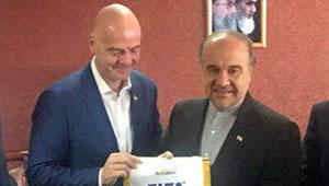 varzesh_FIFA.jpg
