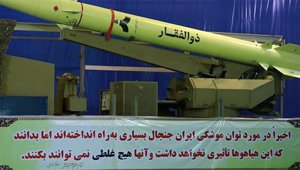 missile_030518.jpg
