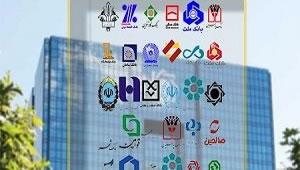 mosesat_e_mali_Bank_Markazi.jpg