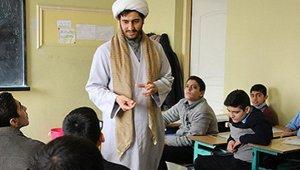 religiousSchools_041618.jpg