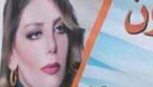iraqElectionWomen_042618.jpg
